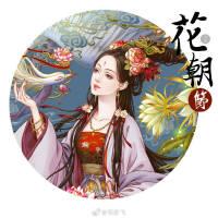 1109_xuzhuxian_78