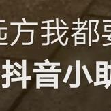 陈妍希男人装图片大全 国民初恋性感大片夏日绽放9