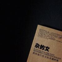 吴美溪写真集